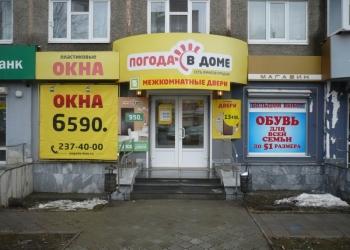 РЕМОНТ ОФИСА.КВАРТИР КОТТЕДЖЕЙ