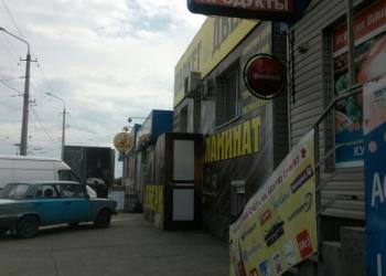 прадам магазин на первой линии Симферополь