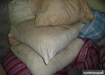 Куплю старые пуховые перьевые подушки перины одеяла