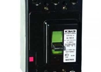 Продам выключатель автоматический ва57Ф35 250А 380В