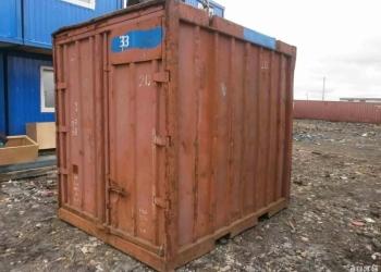 Куплю контейнер на 5 тонн