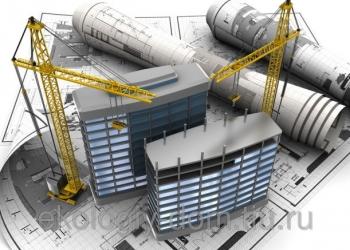 Строительно-техническая экспертиза. Экспертиза качества строительства.