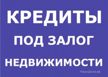 Ростовская доска объявлений г ростова на дону лик тольятти подать объявление