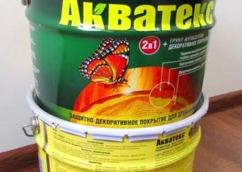 Акватекс и другие краски, лаки, антисептики