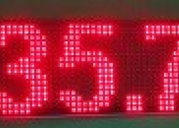 Дублирующее табло для тяжелых весов высота цифр 225 мм (23см)