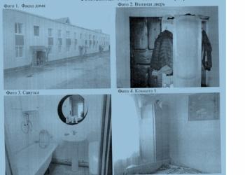 Характеристика объекта: двухкомнатная квартира.