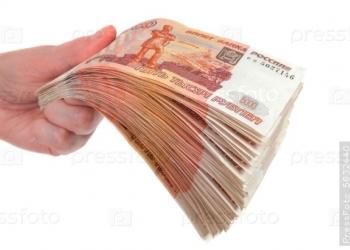 Займы под залог от компании частных инвесторов. Москва и МО