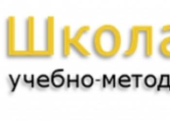 """Учебная литература по программе """"Школа России"""" 1-4 классы"""