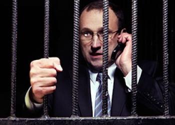 Уголовный адвокат. Круглосуточная помощь