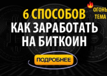 Предлагаем работу с оплатой от 6500 рублей в день.