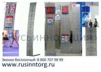 Буклетницы из перфолиста с поставкой в Серпухов. Выгодные цены!