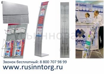 Буклетницы из перфолиста с поставкой в Дмитров. Выгодные цены!
