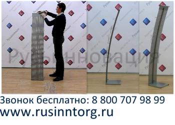 Буклетницы из перфолиста с поставкой в Орехово-Зуево. Выгодные цены!