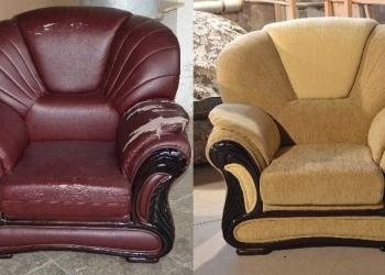 Перетяжка мебели. Ремонт, реставрация