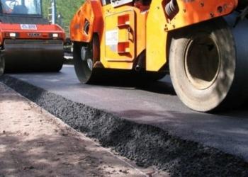 Асфальтирование дорог / Укладка асфальта в Калуге и области