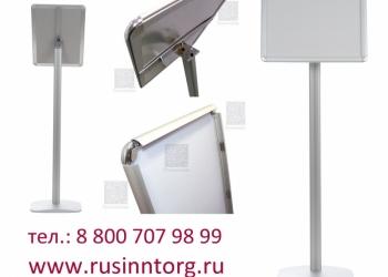 Напольные рекламные стойки с поставкой в Астраханскую область. Выгодные цены!