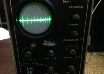 Осциллограф  Ачх метр Х1-7Б.