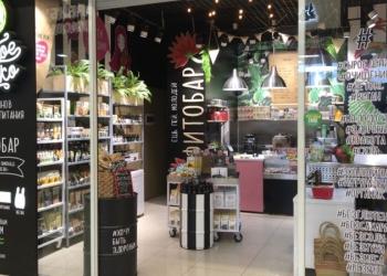 Магазин и фитобар «Зелёное яблоко»