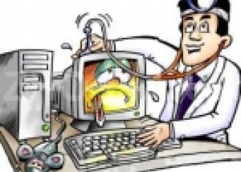 Скорая Компьютерная Помощь на дому и в офисе!