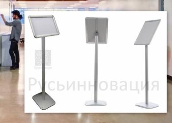 Напольные рекламные стойки с доставкой в  Челябинскую  область. Выгодные цены!