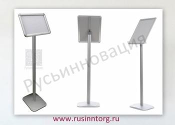 Напольные рекламные стойки с доставкой в Мытищи или самовывоз из Москвы