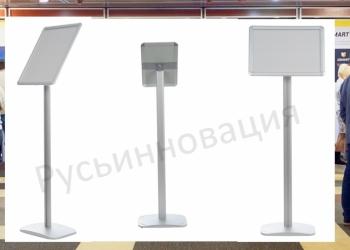 Напольные рекламные стойки с доставкой в Черноголовку или самовывоз из Москвы