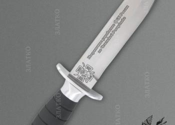 ножи, украшенное клинковое оружие