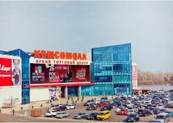 ТРЦ КОМСОМОЛЛ (с арендаторами)
