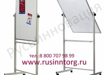 Напольные поворотные магнитно-маркерные доски с доставкой в Рязанскую область