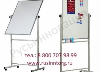 Напольные поворотные магнитно-маркерные доски с доставкой в Самарскую область