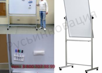 Напольные поворотные магнитно-маркерные доски с доставкой в Саратовской области