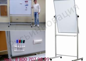 Напольные поворотные магнитно-маркерные доски с доставкой на  Сахалин