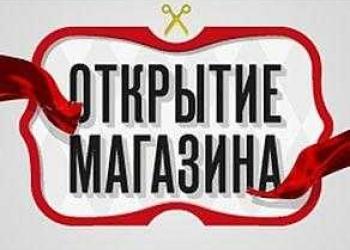 Открытие и ведение магазина на Авито. Грамотно