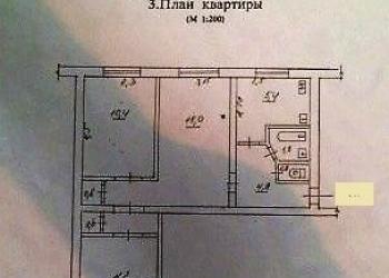 3-к квартира, 55 м2, 2/5 эт.