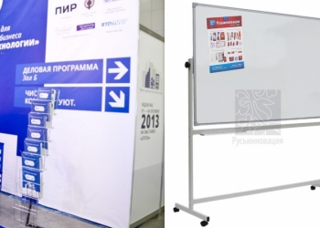 Напольные поворотные магнитно-маркерные доски с доставкой в Татарстан