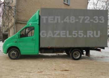 услуги транспортной компании gazel55ru 8 904 822 40 49