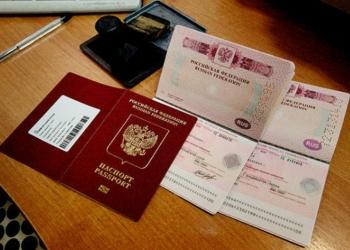 Оформление заграничных паспортов, миграционные услуги
