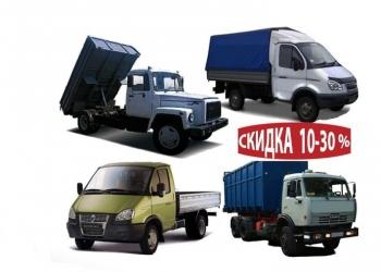 Вывоз Строительного мусора  ☎50-25-39 Зил,Камаз Самосвал