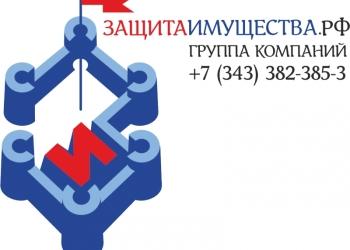 Охрана имущества и установка систем опс скс скуд