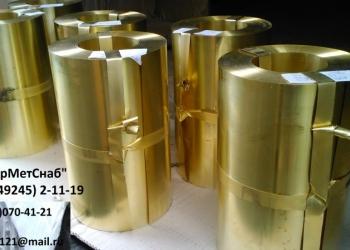 Фольга, лента латунная Л63, ЛС59-1