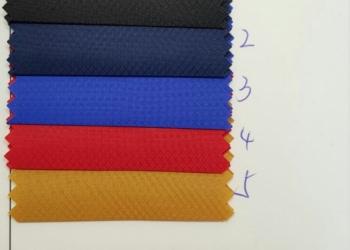 Ткань Курточная каландрированная оптом арт. 113/1009-1