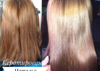 Кератиновое выпрямление, ботокс волос, нанопластика, реконструкция волос .