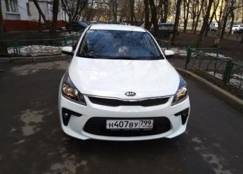 Аренда Kia Rio IV 2018 АКПП в Москве
