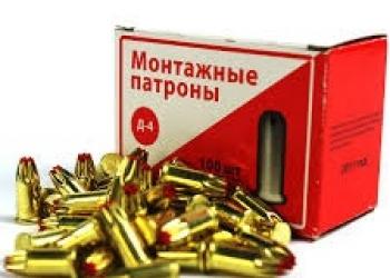 Патрон монтажный Д 3, Д 4 ( 100 шт)
