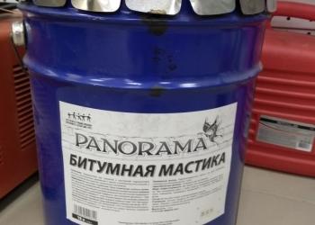 """Мастика битумная  """"Panorama"""""""