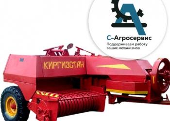 купить запчасти для киргизстана