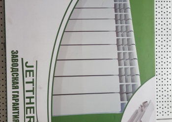 Алюминиевые Радиаторы JetTherm+