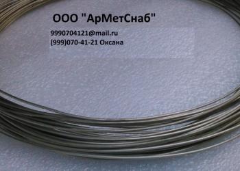 Проволока, пруток медно-никелевые МН19ВП, МНЦ15-20