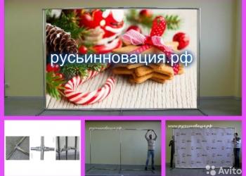 Пресс волл Джокер  с доставкой в Дедовск