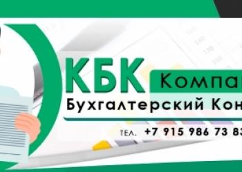 банк россии кредитной организацией не является